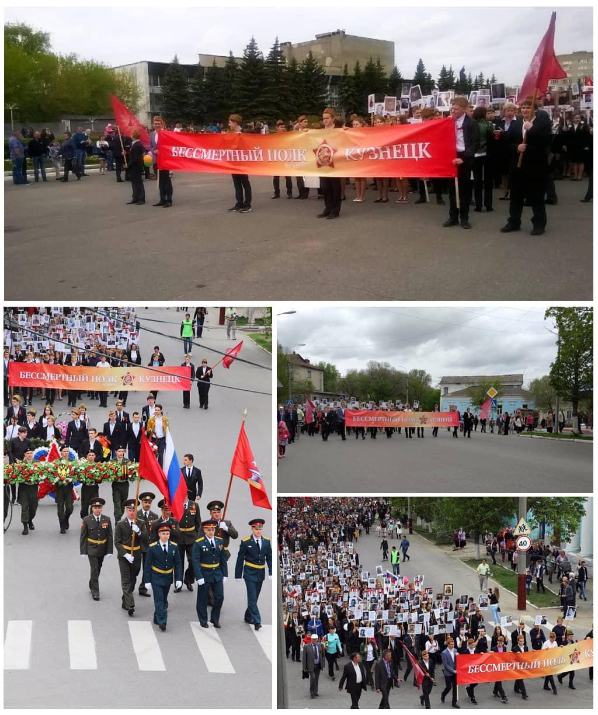 агентство знакомств кузнецк пензенской области